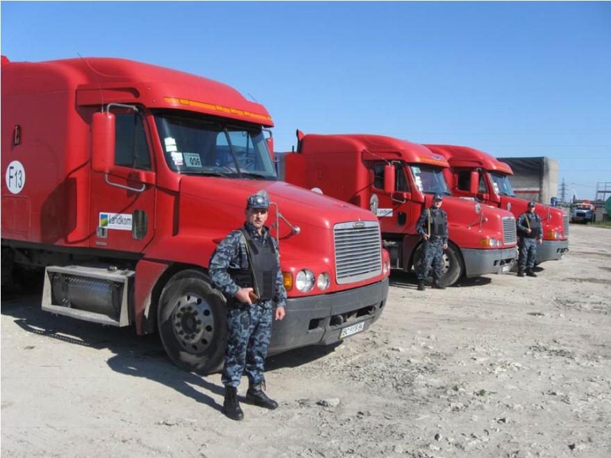 Сопровождение грузов. Охрана грузов