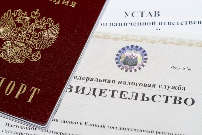 узнать паспорт по инн
